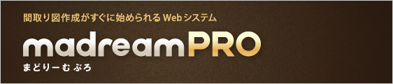 madreamPRO